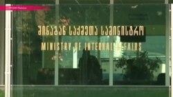 """Грузия вступила в борьбу с """"ИГ"""""""
