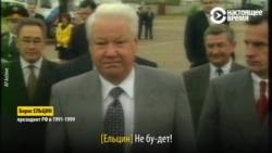 Кризис в августе 1998 года в России: объясняем, как это произошло