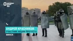 """""""Это позорная инаугурация"""". Участник протеста рассказал, что происходит в Минске"""