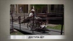 Пятое время года: Молдова с ограниченными возможностями
