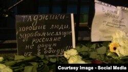 Пикет у посольства Таджикистана в память об Умарали Назарове 29 октября 2015 года