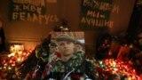Belarus - People say goodbye to Raman Bandarenka.