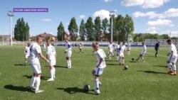 Как выживает провинциальная футбольная школа, из которой вышли игроки сборной России