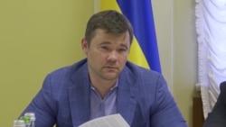 Чем занимался уволенный глава офиса Зеленского Андрей Богдан