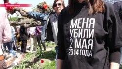 В Одессе - день памяти погибших в уличных потасовках и пожаре в Доме профсоюзов