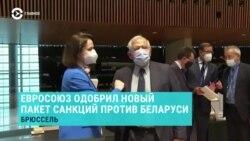 Главное: санкции против близкого круга Лукашенко