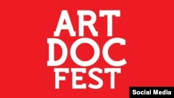 artdocfest_logo