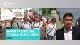 Редактор сайта Tguy.Ru Сева Галкин о правах ЛГБТ в Украине и России