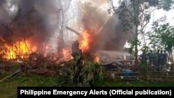 Разбившийся в Патикуле (провинция Сулу, Филиппины) Lockheed C-130