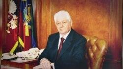 Дагестан: власть и бизнес – рука об руку