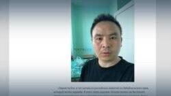 """""""Мы – не коронавирус"""". Как граждане Китая реагируют на панику в мире вокруг коронавируса"""