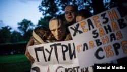 """""""Марш Ватников"""" в Москве, фото ph.livejournal.com"""