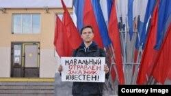 Пикет в поддержку Навального в Кургане