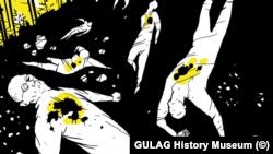 """""""ГУЛАГ. Выжившие"""". Музей истории ГУЛАГа"""