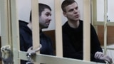 Главное: Кокорин и Мамаев, трансфер в колонию