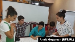 Летняя школа в Абхазии