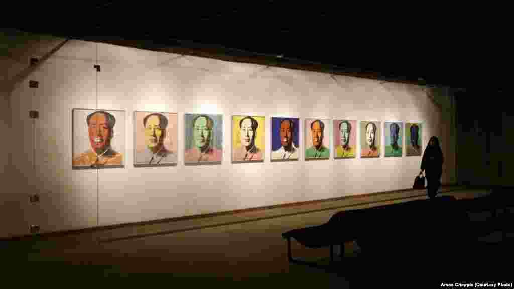 Музей современного искусства в Тегеране