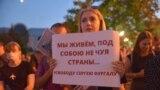"""""""Заставить лицом обратиться к Дальнему Востоку"""". Протесты в Хабаровске, день 19-й"""