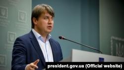 Андрей Герус