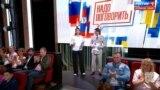 Russia -- Ryk120719