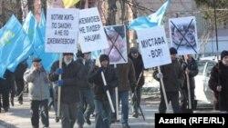 Акция против деятельности Меджлиса крымских татар в Симферополе