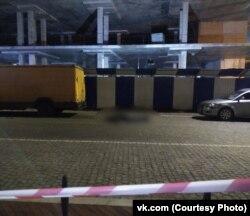 """Место преступления. Фото очевидца из группы """"Сообщество автомобилистов Калининграда"""""""