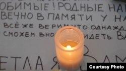 Свеча в память о погибших при крушениее А321, аэропорт Пулково