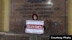 Эмиль Юнусов на пикете в Москве