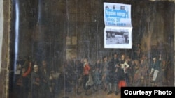 Одна из картин, украденных в музее Западной Фрисландии с украинской газетой на ней