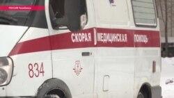 Больница на каникулах: почему многие пациенты в России не дождались помощи в праздники