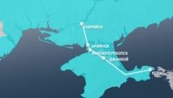 Как строили Северо-Крымский канал