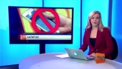 Запретят ли iPhone и iPad в России