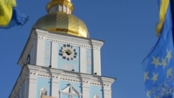 В Украине вспоминают героев Небесной Сотни. Как это было