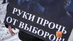 """""""Настоящее Время"""" ЭФИР 8 декабря 2014"""