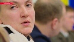 Савченко задержали и объявили подозрение в подготовке госпереворота