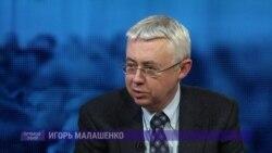 """""""Американский ВПК, конечно же, будет доволен"""": Игорь Малашенко комментирует послание Путина"""