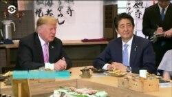 Неделя: Трамп в Японии