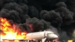 41 человек погиб при аварийной посадке и пожаре самолета в Шереметьево