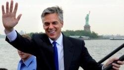 Джон Хантсман – вероятный новый посол США в России?