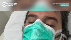 33-летний спортсмен заразился коронавирусом и 9 дней пролежал в реанимации на ИВЛ