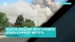 Азия: Атамбаев дважды не явился на допрос