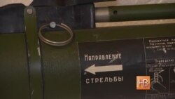 Нелегальное оружие из зоны конфликта