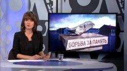 """Итоги: """"Трезубец"""" на """"Восток"""""""