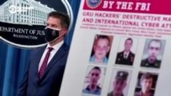 Чем известна воинская часть 74455, где якобы служат обвиняемые Минюстом США офицеры-хакеры ГРУ