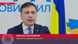 Саакашвили обвиняет Порошенко и Иванишвили в заговоре в отношении него