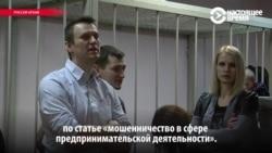 Президентские амбиции Навального: Болотная, приговор и отказ ЦИК