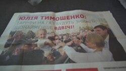 Портрет избирателя. Кто будет голосовать за Юлию Тимошенко