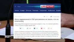 СМОТРИ В ОБА: забытые Россией солдаты