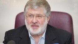 Кто такой Игорь Коломойский