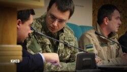 Украина готовится к военному положению